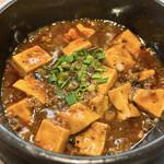 彩華 - 麻婆豆腐(ハーフサイズ)
