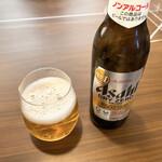 彩華 - ノンアルコールビール