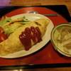 やまちょう喰べ処 - 料理写真:オムライス 700円