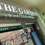 THE GARDEN 自由が丘 -