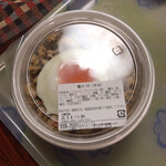 マンゴツリーキッチン グランスタ -