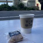 下灘珈琲 - 寒風の中、あったかいコーヒーが沁みます