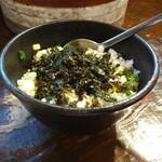 ホルモン焼道場 蔵 - ねぎムンチ飯