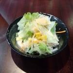 スエヒロ館 - 食前のミニサラダ