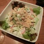 串仁 - サラダ