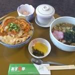 15098812 - ミニヒレカツ丼セット891円