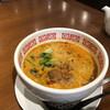 味市場 - 料理写真:セットの坦々麺