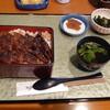 鰻のたちの - 料理写真:●うな重特上 2,400 円  ●肝吸いに変更 プラス100円