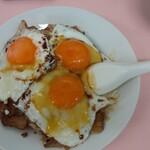 重松飯店 - 焼豚玉子飯(中盛)