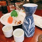 巣鴨ときわ食堂 - 熱燗  大 570円