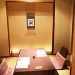 150996787 - 個室 座席は掘りごたつ式
