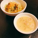 まつお - セットのスープとサラダ