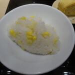 蓬左茶寮 - 玉蜀黍の炊き込みご飯