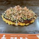 ひろっちゃん - 料理写真: