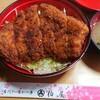 柏屋食堂 - 料理写真:上名代ソースかつ丼(¥1330)。 揚げ具合が完璧!