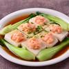 海老のすり身の豆腐蒸し【税込】