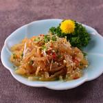 クラゲのコリコリ冷菜【税込】