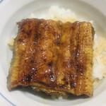 三六 - 鰻丼