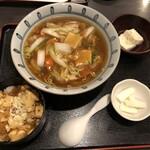 香蘭飯店 - 〇ランチ935円