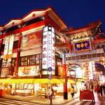 横浜大飯店 - 横浜中華街入り口善隣門の隣になります。