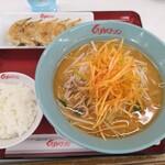 くるまやラーメン  - 半ライス ランチサービス無料 餃子 ランチタイム 230円