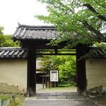 151045099 - 外観(入口)