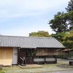 151045103 - 外観(茶屋)