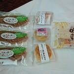 和菓子工房おじま - 料理写真: