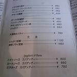 15105153 - 一品料理 スパゲティメニュー
