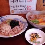 立ち食い うどん そば 味彩 - 2012.09.15 ロースステーキ丼と冷たいそばのセット。