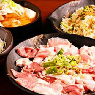 料理¥2500 コース