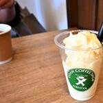 芦屋エビアンコーヒーショップ - マンゴーオレンジスムージー&コーヒー
