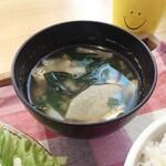 Yummy Mammy - 味噌汁