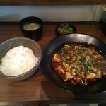 麻婆豆腐TOKYO - 麻婆豆腐定食(黒)