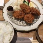 Front du CHATON - ヒレカツ定食