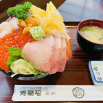 伊澤家 - 豪華海鮮丼ドーム盛り