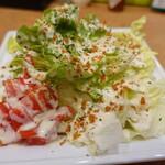 すぱげてぃ屋 - サラダ大盛