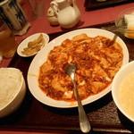 栄慶 - マーボー豆腐