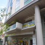 15107440 - 三鷹駅北口前のビル2階が店です。