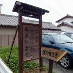 15107879 - 専用の駐車場があります。