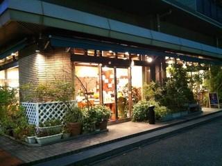 季の葩 中野店