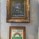 BlueMonday -
