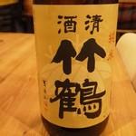 15108215 - 竹鶴政孝さんの実家ですね