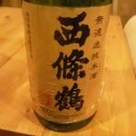 15108221 - 広島の酒や♪