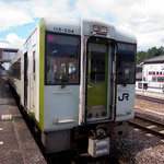 Taikaiken - 八高線または川越線の高麗川駅から気動車に乗り換えて一駅。