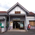 Taikaiken - 駅舎は木造でした。