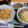 あけぼの荘 - 料理写真:半チャー半チャンポン