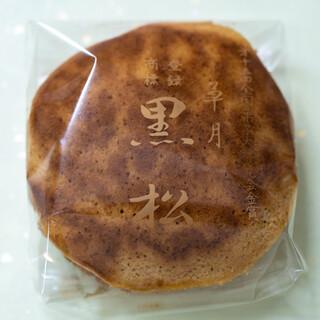 草月 - 料理写真:2021.5 黒松(129円)