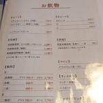 料亭・旅館 三川屋 -
