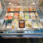 Yokohama SORAiRO gelato -
